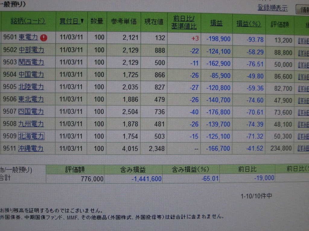 IMG_8792.JPG